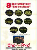 Конец дороги / End of the Road
