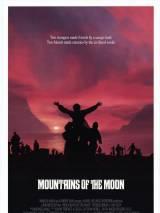 Лунные горы / Mountains of the Moon