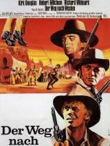 Путь на Запад / The Way West
