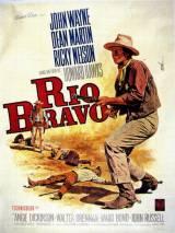 Рио Браво / Rio Bravo