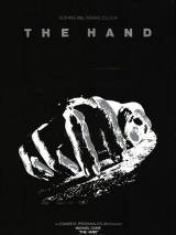 Рука / The Hand