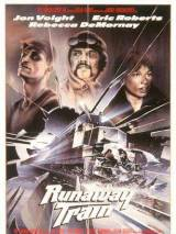 Поезд-беглец / Runaway Train