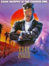 Золотой ребенок / The Golden Child