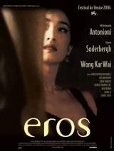 Эрос / Eros