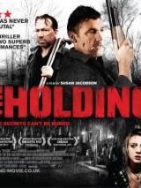 Имение / The Holding
