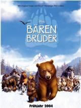 Братец медвежонок / Brother Bear