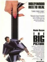 Большая картина / The Big Picture