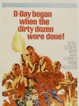 Грязная дюжина / The Dirty Dozen