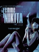 Ее звали Никита / La Femme Nikita
