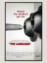 Землевладелец / The Landlord