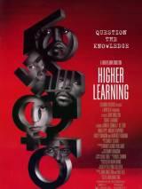 Высшее образование / Higher Learning