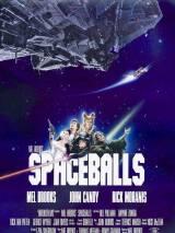 Космические яйца / Spaceballs