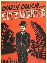 Огни большого города / City Lights
