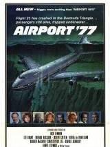 Аэропорт 77 / Airport `77