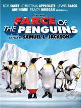 Фарс пингвинов / Farce of the Penguins
