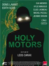 """Корпорация """"Святые моторы"""" / Holy Motors"""