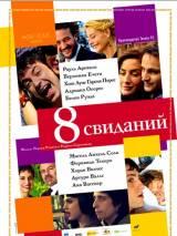 8 свиданий / 8 Dates