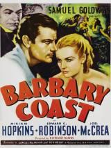 Варварское побережье / Barbary Coast