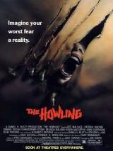Вой / The Howling