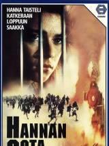 Война Ханны / Hanna`s War