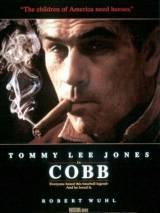 Кобб / Cobb