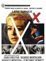Мадам Икс / Madame X