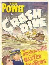 Опасное погружение / Crash Dive