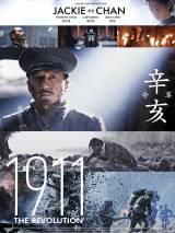 Гибель империи фильмы джеки чана актеры фильма бессмертные война богов