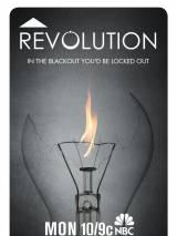 Революция / Revolution