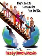 Семейка Брэди / The Brady Bunch Movie