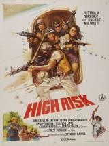 Высший риск / High Risk