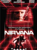 Нирвана / Nirvana