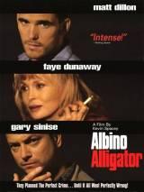 Альбино Аллигатор / Albino Alligator