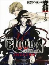 Blood-C: Последний Темный / Blood-C: The Last Dark