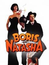 Борис и Наташа / Boris and Natasha
