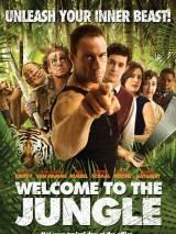 Добро пожаловать в джунгли / Welcome to the Jungle
