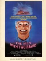 Мозги набекрень / The Man with Two Brains