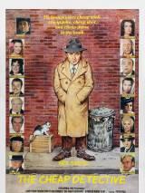 Дешевый детектив / The Cheap Detective