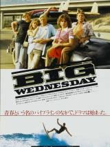 Все решается в среду / Big Wednesday
