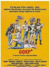 Горп / Gorp
