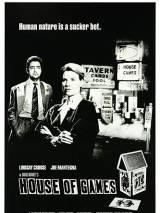 Игорный дом / House of Games