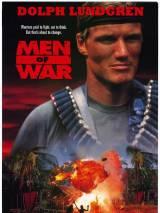 Солдаты фортуны / Men of War