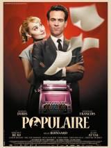Любовь на кончиках пальцев / Populaire