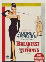 Завтрак у Тиффани / Breakfast at Tiffany`s
