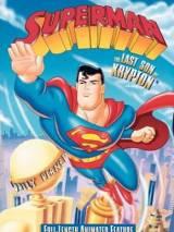 Супермен / Superman: The Last Son of Krypton