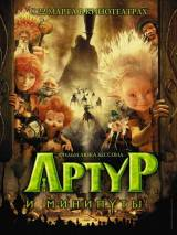 Артур и минипуты / Arthur and the Invisibles