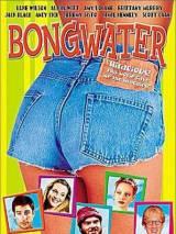 В наркотических волнах / Bongwater