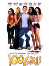 100 девчонок и одна в лифте / 100 Girls
