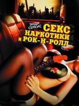 Секс, наркотики и рок-н-ролл / Sex & Drugs & Rock & Roll
