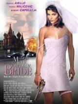 Невеста по почте / Mail Order Bride